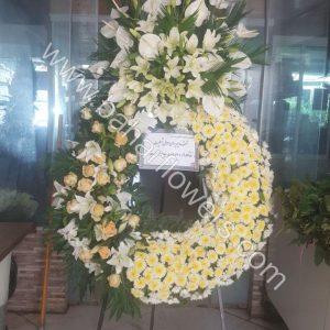 پایه گل ترحیم سلطنتی کد 234