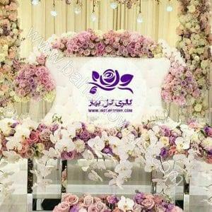گل آرایی مراسم عروسی 613
