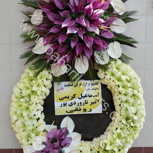 گل مراسم ختم و ترحیم کد 224
