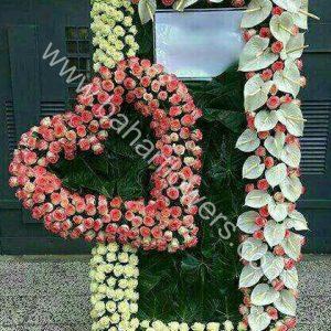 گل مراسم ختم و ترحیم کد 232