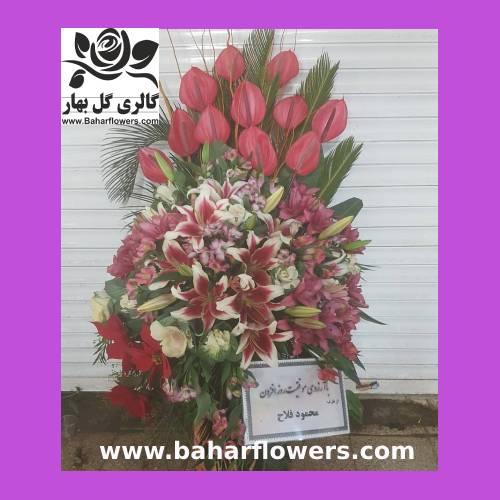 تاج گل تبریک افتتاحیه