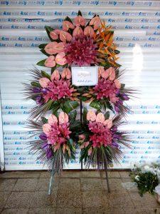 تاج گل نمایشگاه